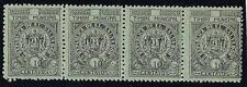 SALVADOR-VARIETE- Municipal-  année :1917- 10c vert-( surcharge déplacée) neuf !