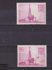 Saudi Arabia, ERROR, mi.608 waarde ontbreekt / value is missing