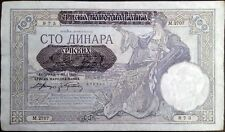 Serbia banknote - 100 dinara - year 1941 - World War II - Nazi German occupation
