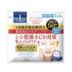 Kose Transparente Vuelta Medicinal Blanqueamiento Piel Blancas Máscara Facial 50