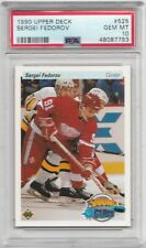 1990 Upper Deck Young Guns Sergei Fedorov Rookie RC #525 PSA 10 Gem Mt Red Wings