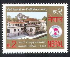Nepal 2000 Radio/Broadcasting/Buildings/Architecture/Communications 1v (n39531)