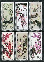 China PRC Scott #1974-1979 MNH Tree Blossoms FLORA T.103 CV$12+ ISH-1
