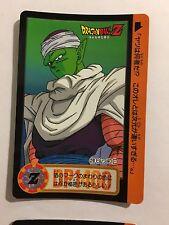 Dragon Ball Z Carddass Hondan Part 17 - 29