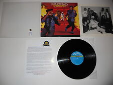 Kool & the Gang Emergency 1984 CRC Press EXC ULTRASONIC CLEAN
