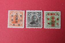 1950 CHINA STAMP UNUSED B109
