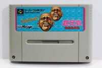 Cho Aniki SFC Nintendo Super Famicom SNES Japan Import US Seller I6755