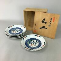 Japanese Porcelain Plate 5 pc Set Mino ware Vtg Wooden Box Lucky Charm PX400
