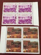 Jordan 1987 MNH Stamp Set Parliament Block Of 4