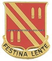 ARMY 42ND FIELD ARTILLERY BATTALION UNIT CREST