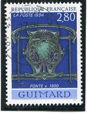 TIMBRE FRANCE OBLITERE N° 2855 ART / FONTE DE GUIMARD /