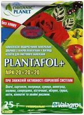 Fertilizer water-soluble Plantation Universal, 25 g