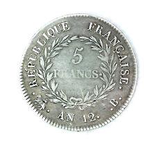 FRANCE - CONSULAT BONAPARTE - 5 FRANCS AN 12 B - ROUEN - TRÈS RARE - 34557 EX !