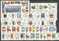 Fußball WM 1982, Soccer, Flaggen - El Salvador - ** MNH