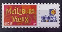 France - Timbre Personnalisé n° 3623 A neuf ** - Meilleurs Voeux