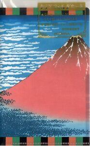 Greeting Card / Folder - Red Mt. Fuji - Season's Greetings - Made In Japan  F/S