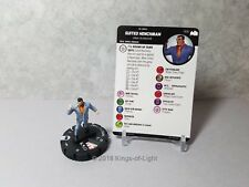 Suited Henchman - 005 DC Batman The Animated Series HeroClix Common