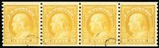 497, Used 10¢ VF Coil Line Strip of Four Stamps CV $235+ - Stuart Katz