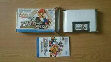 Mariokart advance Japanese boxed Gameboy Advance