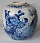 chinese vase ginger jar signed blue circles 19th c century antique porcelain