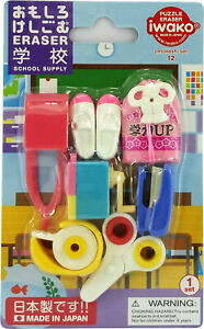 IWAKO Puzzle Eraser Food Animals Fruits Toy Sport Set Different Set