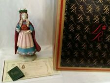 Mint Duncan Royale St Lucia Figurine Ii Edition With Original Box 12""