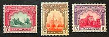 Pakistan - Bahawalpur Stamps #7-8, 10 MVLH 1948