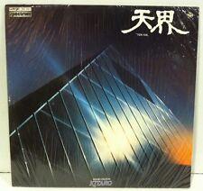 SEALED GERMAN IMPORT LP: TEN KAI, KITARO 1978 Wergo SM 1021