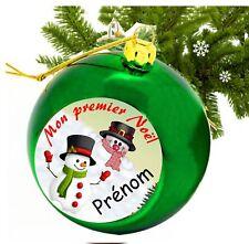 Boule de Noël personnalisée  prénom   Mon premier Noël  18