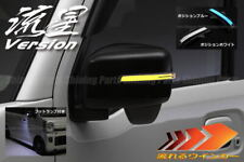 Suzuki Jimny Sierra JB74W (2018~) LED Blinker Mirror Lens Sequential⇔Flashing