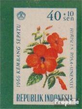 Indonesia 506B (volledige uitgave) postfris MNH 1966 Bloemen