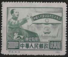 George VI (1936-1952) Mint No Gum/MNG Chinese Stamps
