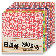 Papel japonés Origami Grandes