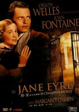 """DVD """"jane Eyre"""" Orson Welles Joan Fontaine"""