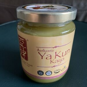 Singapore Exclusive Ya Kun Kaya Bread Toast Jam 1 Bottle 290g