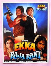 Ekka Raja Rani 1994 Bollywood Movie Press Book Govinda, Vinod, Ayesha (MB70)