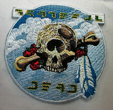 GRATEFUL DEAD COLLECTABLE RARE VINTAGE PATCH EMBROIDED FEATHER JERRY GARCIA