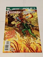 The Brave and The Bold #14 August 2008 DC Comics Deadman Green Arrow