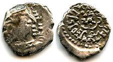 Scarce silver drachm of Scandagupta (455-480 AD), Gupta Empire