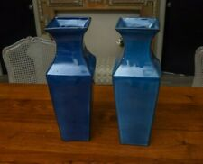 "PAIR OF JOHN RICHARD 19"" TALL PORCELAIN VASES (BLUE)"