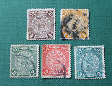 China Coiling Dragon Stamps x 5 - Different values Cancelled L