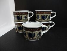 Set of 5 Mikasa Intaglio ARABELLA CAC01 Coffee Cups Mugs