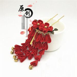 Handmade Japanese Red Flower Tassel Hairpin Hair Stick Kimono Yukata Accessories