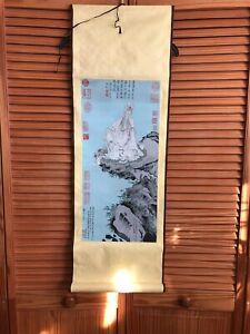 Chinese Tapestry A PORTRAIT OF KUAN-YIN BUDDHA By Ch'en Shu