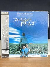 Field Of Dreams Japanese Import With OBI