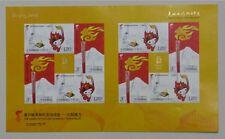 China 2008 Olympic Tourh Relay self-adhesive M/S