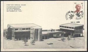 Srinagar Jammu & Kashmir Post Office building special cover India architecture