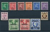[59939] Bahrein 1948 KGVI, overprint from Great Britain Complete set MLH