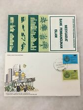(JC) Board of Governors Meeting of the Islamic Development Bank 1978 - FDC