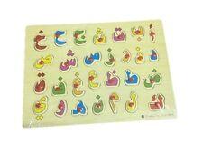 Puzzle für Kinder - Arabische Alphabet lernen Buchstaben Arabic